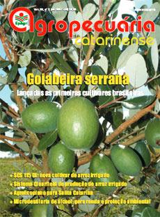capa-rac-jul-2007